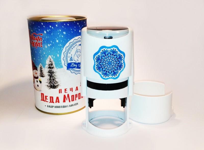 Печать Деда Мороза купить в Москве